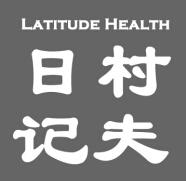 中国商业健康险的六大特征